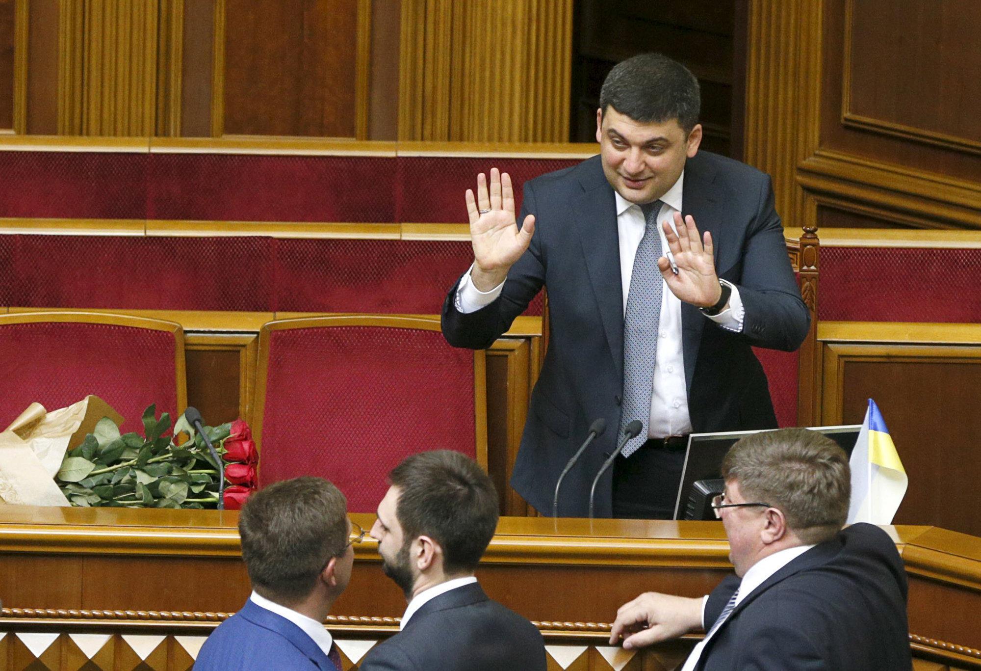 Украина: переломный момент?