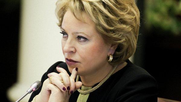Матвиенко: обсуждается правовая формула возможного обмена россиян