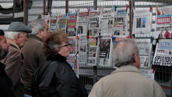 Греция осталась без новостей до 27 апреля