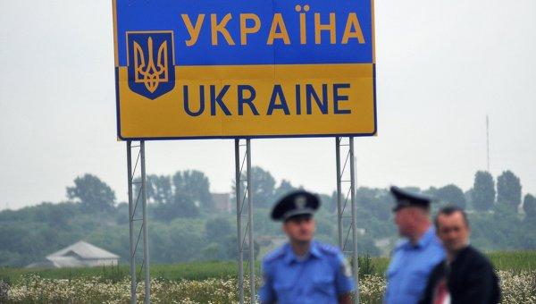 Украина и Румыния будут совместно патрулировать госграницу