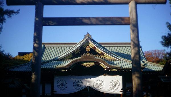 Группа депутатов парламента Японии посетила храм Ясукуни