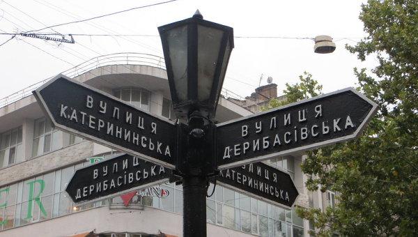 Полиция будет досматривать всех въезжающих в Одессу с 30 апреля по 3 мая