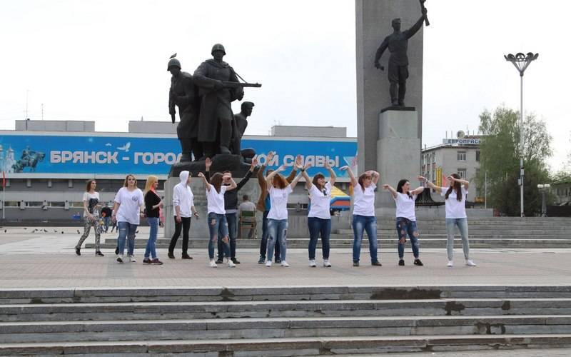 Брянские студенты провели наплощади Партизан музыкальную зарядку