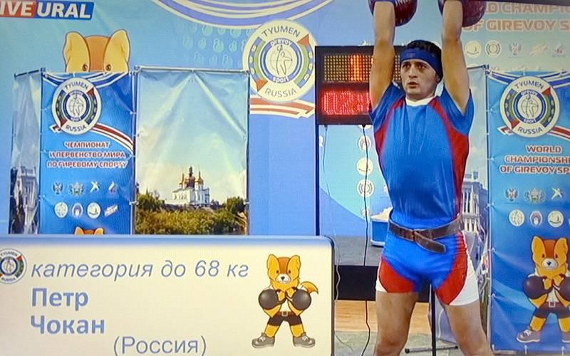 Брянский гиревик занял второе место навсероссийском турнире