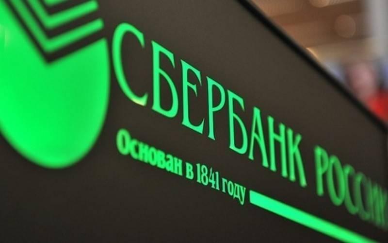 Сбербанк улучшил условия овердрафтного кредитования