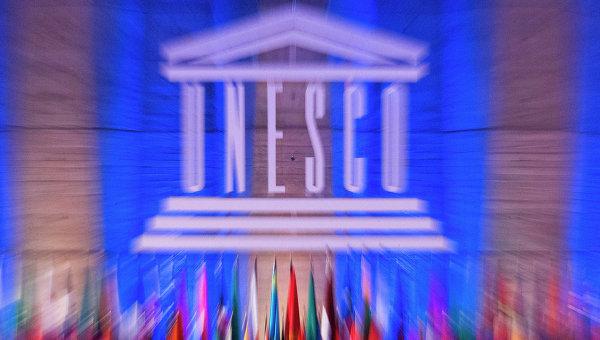 Геозаповедник в Узбекистане могут включить во всемирную сеть ЮНЕСКО