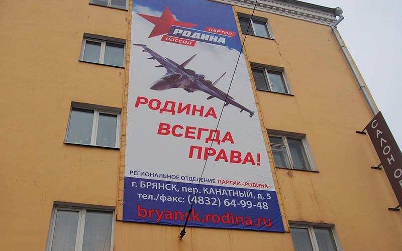 Брянская «Родина» заменила американский истребитель отечественным Су-34