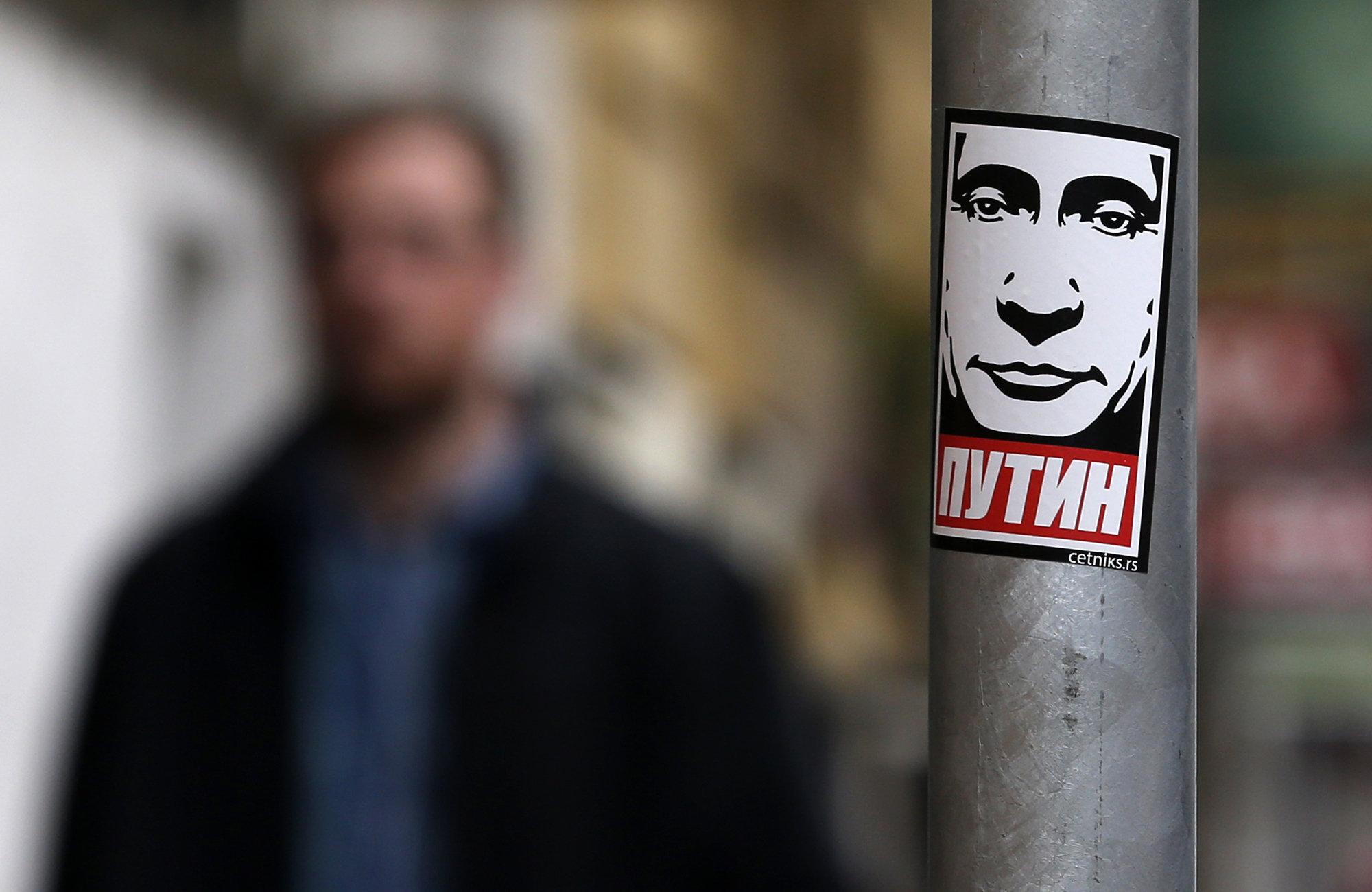 Миф о Путине