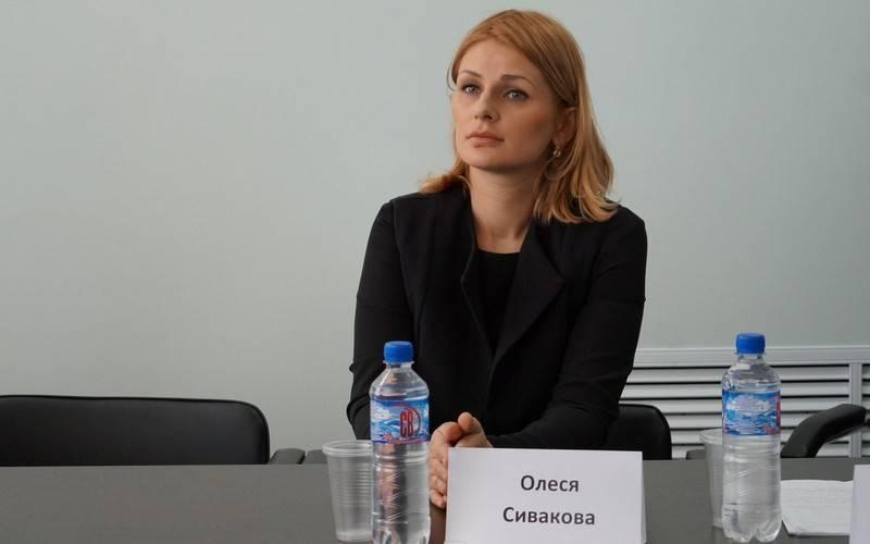 О новом витке вистории Олеси Сиваковой рассказали впрограмме «Итоги дня» наНТВ