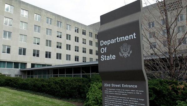 Госдепартамент: США осудили приговор оппозиционных журналистов в Турции