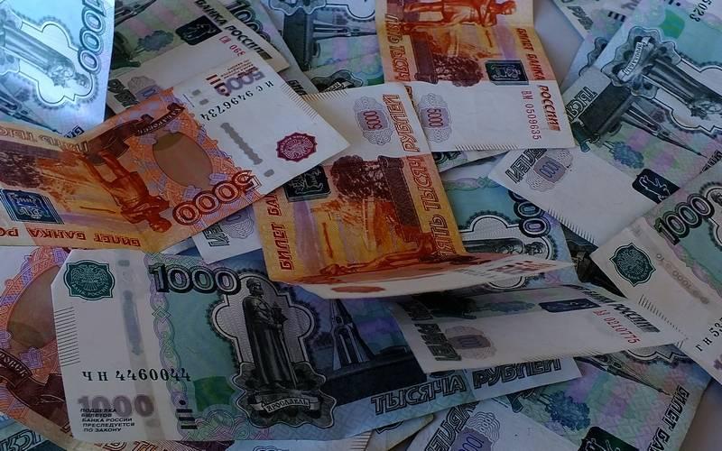 Казна Брянской области пополнилась на2,6 миллиарда рублей