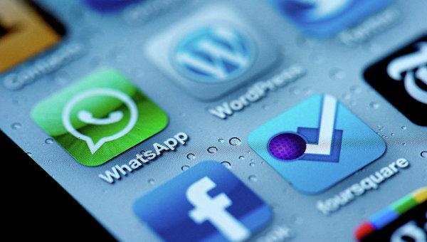 Суд в Бразилии вновь постановил заблокировать работу WhatsApp в стране