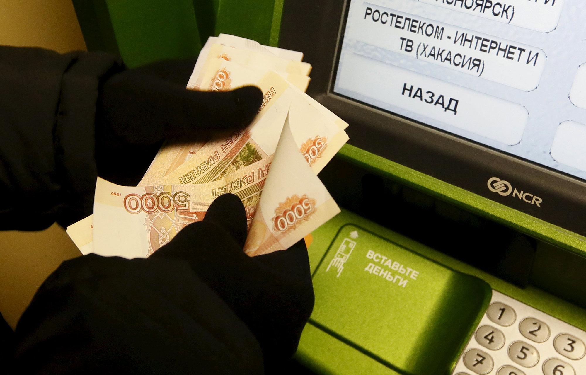 Русские боятся жалости и к деньгам относятся соответственно