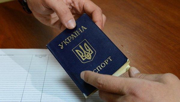 СМИ: украинцы подделывают паспорта, чтобы ездить без виз в Европу