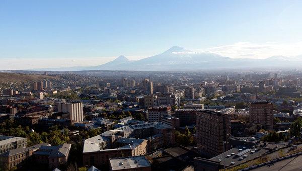 В Ереване пройдет второй глобальный форум