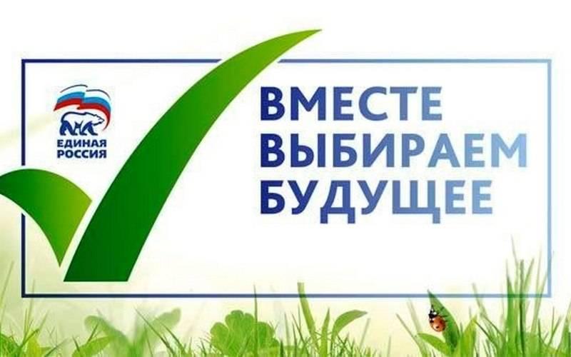 В брянских праймериз поучаствуют 17 единороссов и18 беспартийных