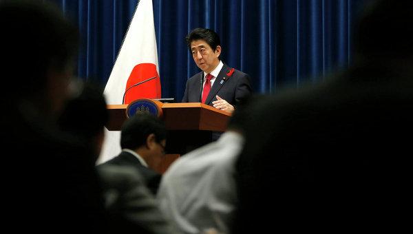 Премьер Японии намерен продолжать переговоры с РФ о территориальном вопросе