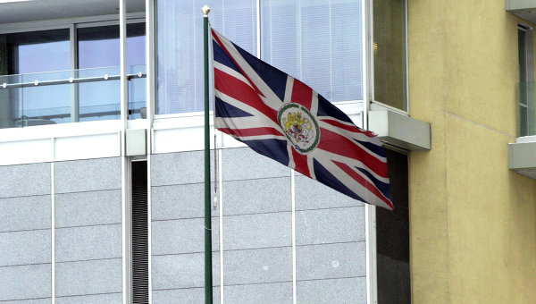 В Британии трем людям предъявлены обвинения в финансировании терроризма