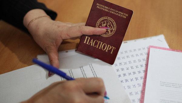 Южная Осетия определила вопрос для референдума по вхождению в РФ