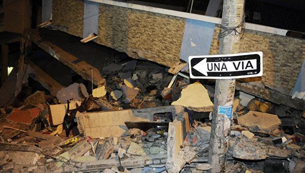 У берегов Эквадора произошло второе за час землетрясение