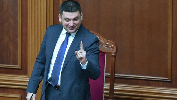 Гройсман отказался уволить губернатора Закарпатской области Москаля