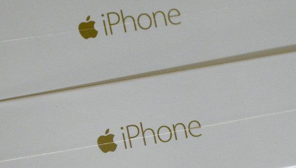 Власти США получили доступ к iPhone, проходящему по делу о наркотиках