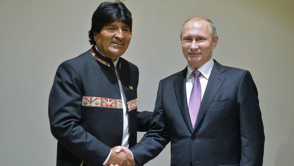 Путин и Моралес договорились об активизации делового сотрудничества