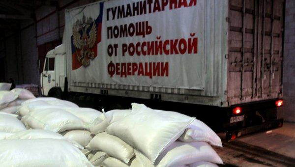 Автоколонны МЧС доставили в Донецк и Луганск 1200 тонн гумпомощи