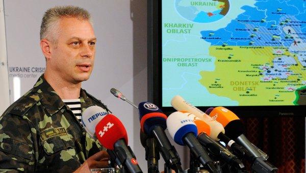 Власти Украины заявляют, что трое силовиков ранены в Донбассе за сутки