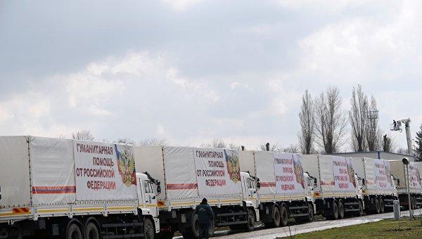 Колонна МЧС с помощью для Донбасса пересекла украинскую границу