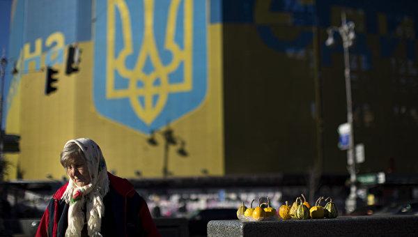 Украина подписала соглашение с ЕС о предоставлении финансовой помощи