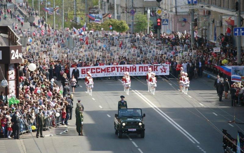 В День Победы «Бессмертный полк» начнет шествие поБрянску в15:00