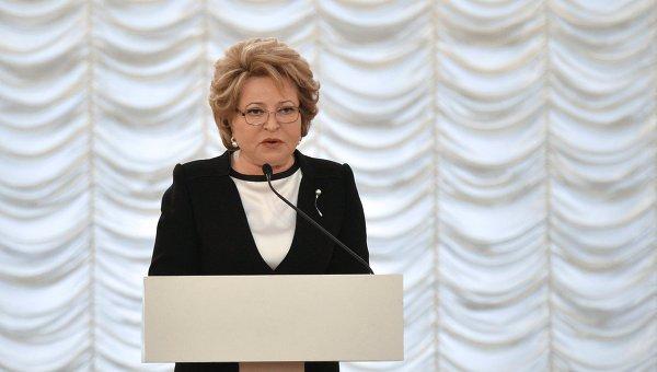 Матвиенко: решение суда Гааги по делу ЮКОСа улучшает имидж России