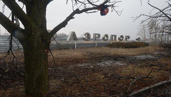 Ополченцы заявили об обстреле силовиками донецкого аэропорта и Саханки