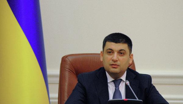 Гройсман: состояние дорог на Украине не выдерживает никакой критики