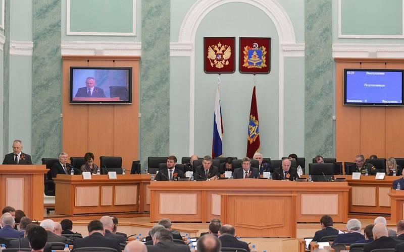 Четырем населенным пунктам Брянской области присвоили партизанские звания