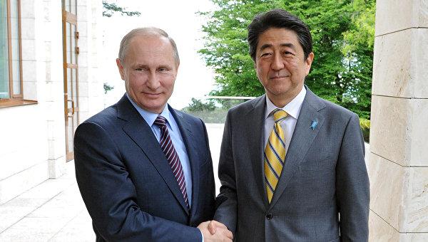 СМИ раскрыли подробности плана Абэ по инновационному развитию России