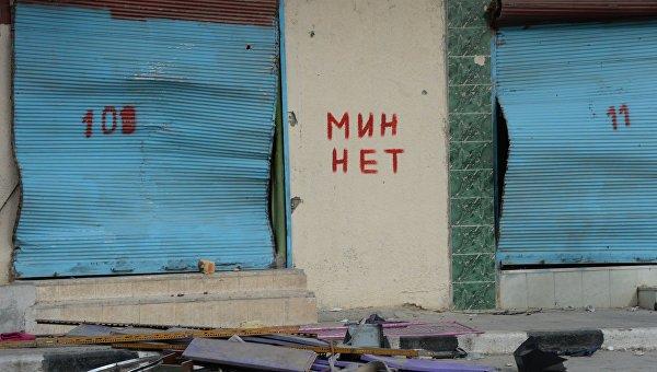 Саперы РФ обезвредили почти три тысячи взрывных устройств в Пальмире