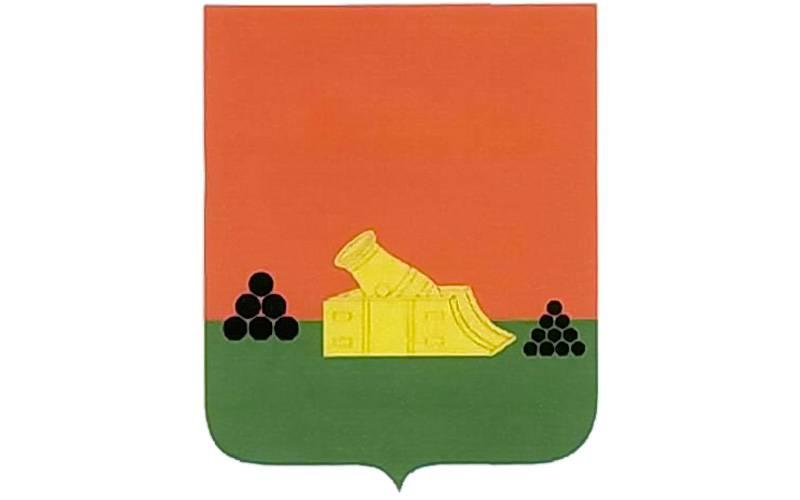 Брянску вернули екатерининский герб
