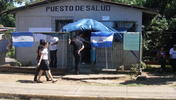 Никарагуа объявила дату президентских выборов