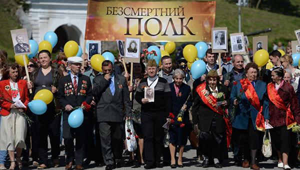 В Киеве в шествии