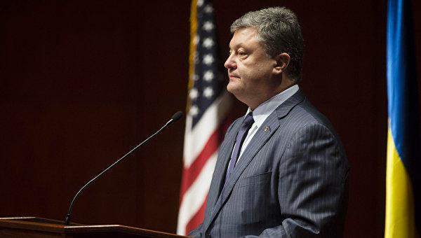 Порошенко подписал указ о присоединении Украины к агентству IRENA
