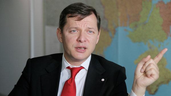 Ляшко заявил, что Порошенко пригласил его на личную встречу