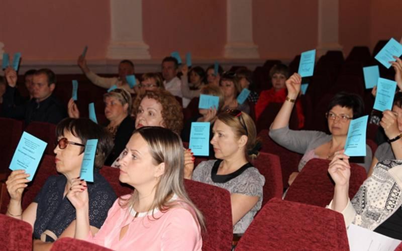 Жители Брянска одобрили исполнение бюджета запрошлый год