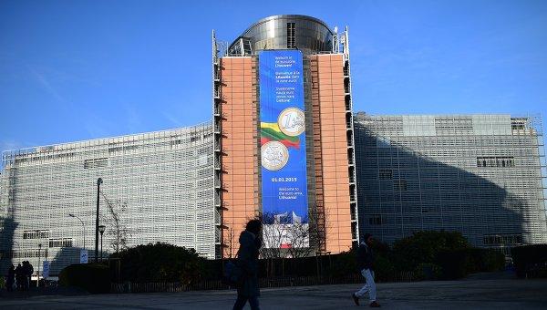 ЕК предложила ЕС механизм автоматического распределения просителей убежища