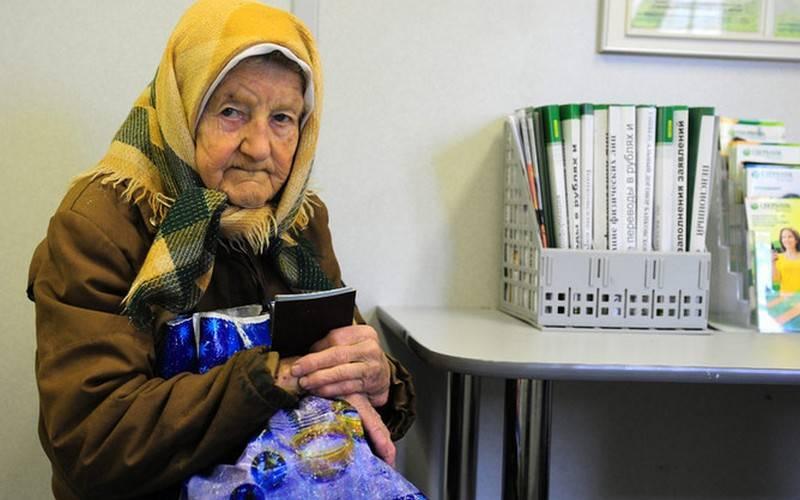 В Жуковском районе вдову инвалида войны оставили безденежной компенсации