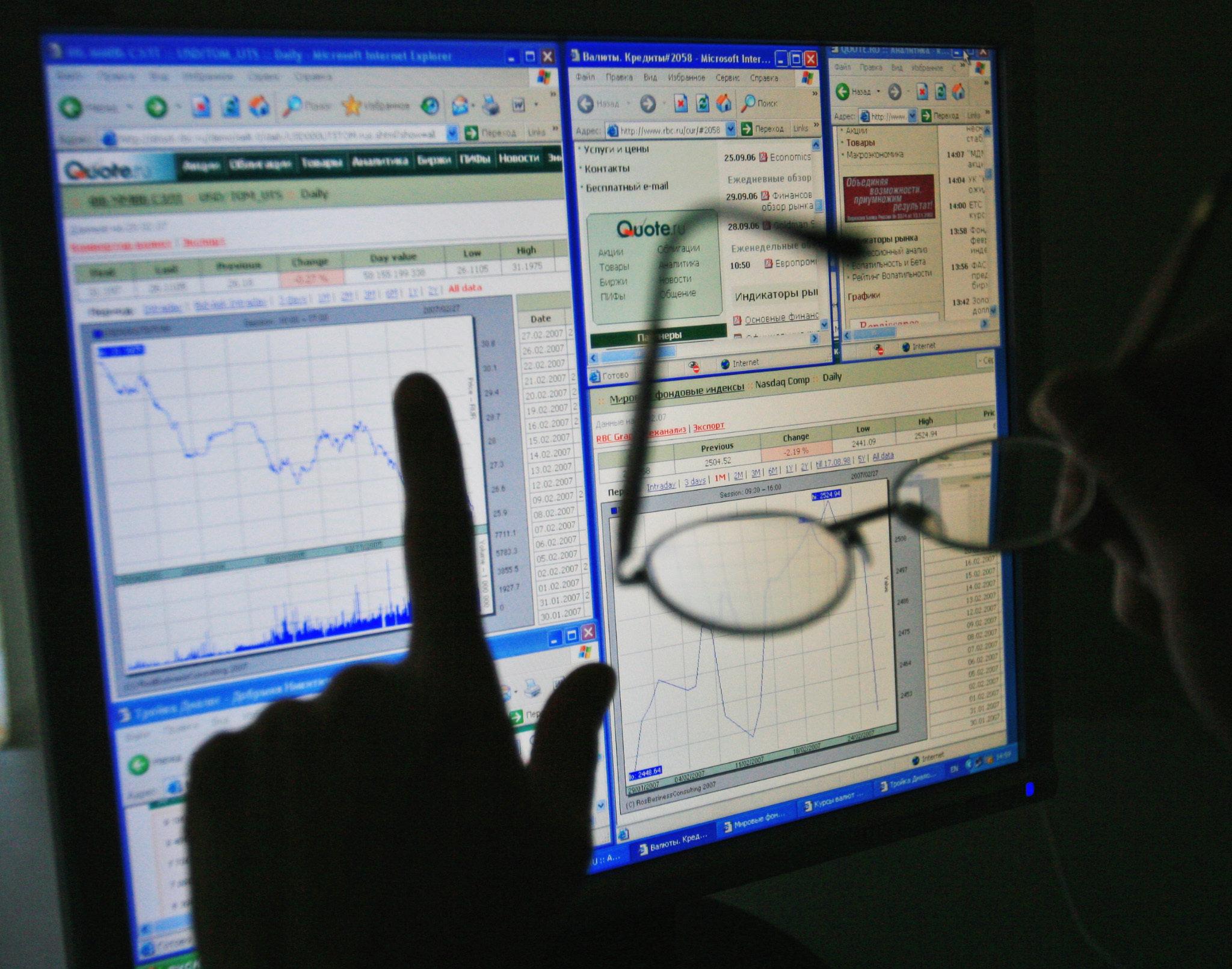 России нужно начать революцию на рынке ценных бумаг