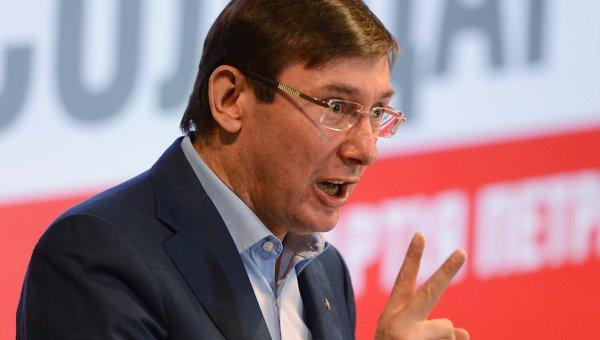 Эксперт: Юрий Луценко не раскроет