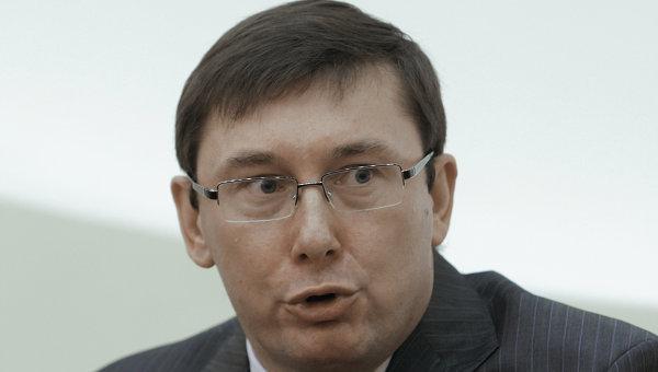 Политолог: назначение Луценко генпрокурором усилит кризис на Украине