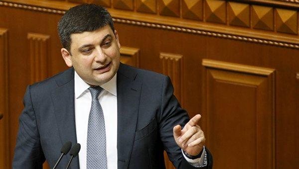 Гройсман считает, что Украина сможет к 2020 году увеличить добычу газа